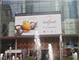 Gulfood 2012 - Dubai